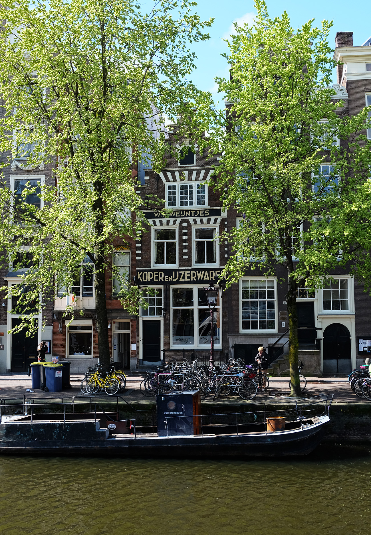 city_boat_house